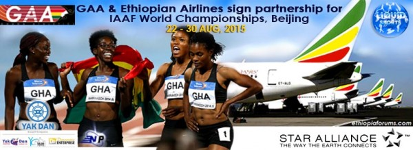 GAA & Ethiopian Airlines sign partnership for IAAF World Championships, Beijing 2015